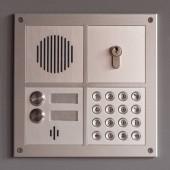 Sicheres Intercom-Zutrittsfeld für Gebäude