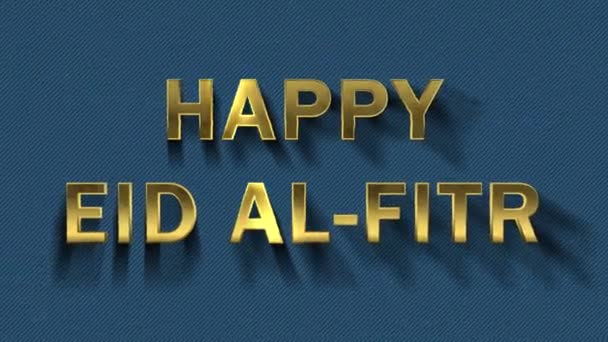 Colored particles turn into blue background and text - Happy Eid Al-Fitr