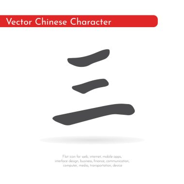 Chinese character. Isolated Illustration.