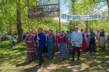 Ancient Russian rite: procession with a birch for its further sinking.