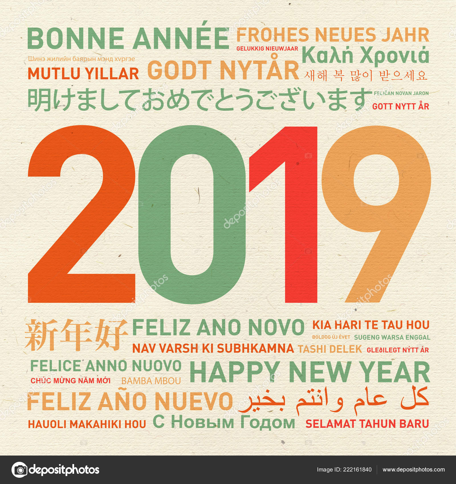 2019 happy new year card from the world in different languages photo by daboost