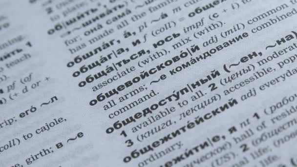 Russian English dictionary, learning foreign language