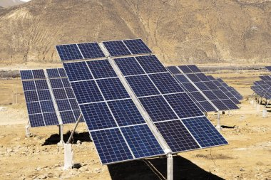 Solar panels, photovoltaic, alternative electricity source - concept of sustainable resources