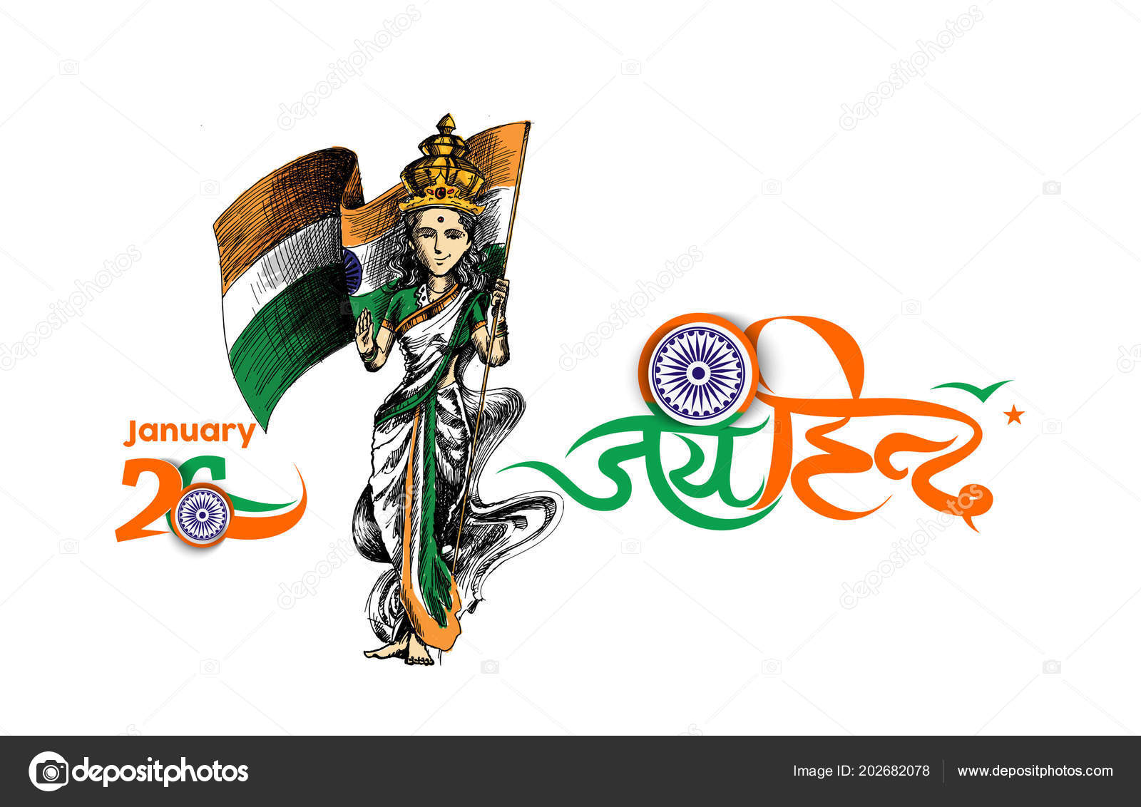 Indian Republic Day Concept Text January Hindi Typography