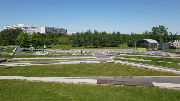 Moscow, Russia - May 22. 2018. general view of Park Sadovniki in Southern Administrative District