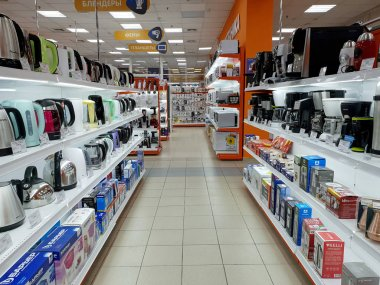 Moscow, Russia - September 27. 2018. DNS is network store selling household appliances