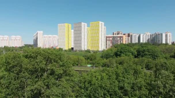 The Cityscape of Levoberezhnyy district in Khimki city. Russia