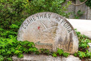 Sun trail - health-improving route in Livadia sanatorium during the USSR in Livadia, Crimea