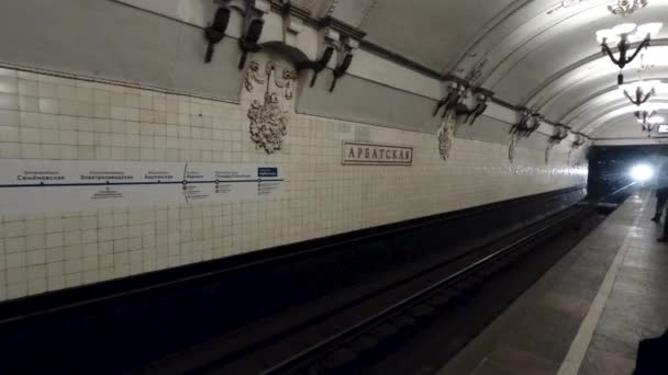 Arrival of train in Moscow metro