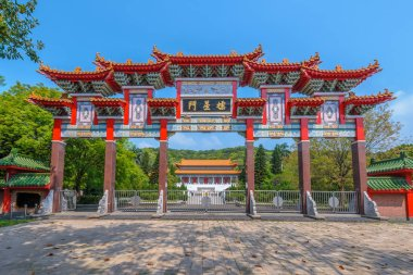 Front Gate of Confucius Temple in Taoyuan, Taiwan
