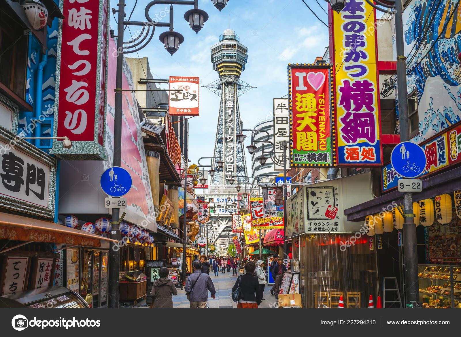 490319d97c9a Ósaka Japonsko Listopadu 2018 Ulice Pohled Shinsekai Blízkosti ...