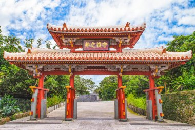 Shureimon gate of the Shuri castle in okianawa