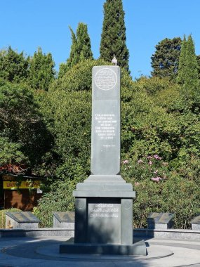 Memorial stele with the inscription in the Tatar and Russian languages,
