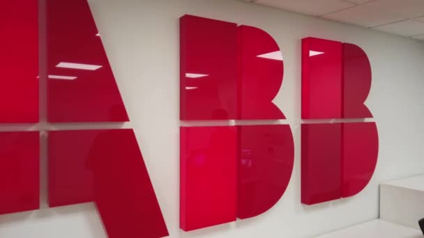 ABB company logo in the office