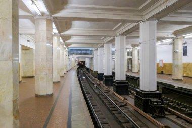 Subway platform Kievskaya station interior design