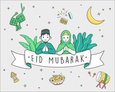 Hari Raya Idul Fitri Free Vector Eps Cdr Ai Svg Vector Illustration Graphic Art