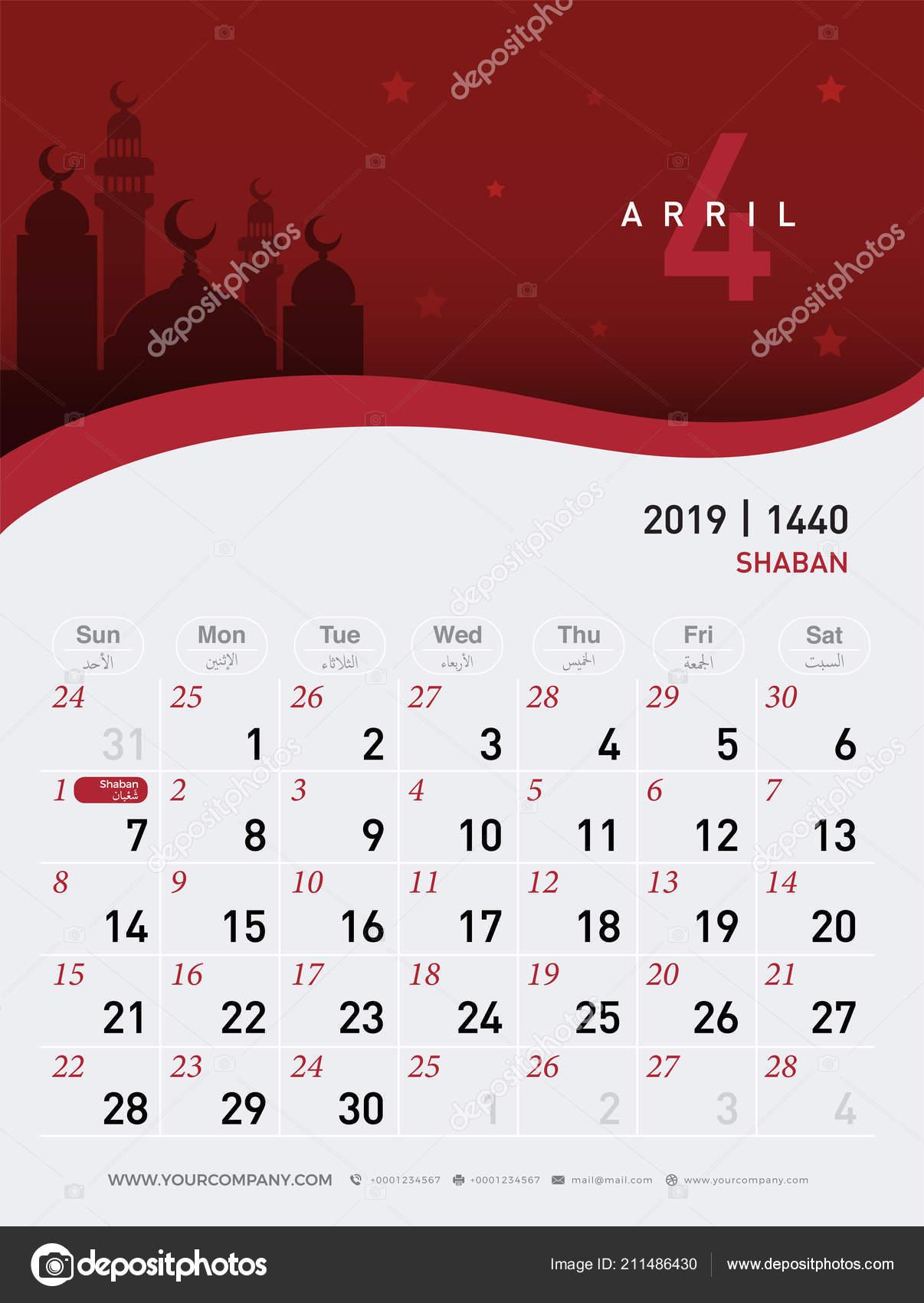 Calendario 2019 Illustrator.Abril Del Calendario 2019 Plantilla Diseno Islamico Hijri