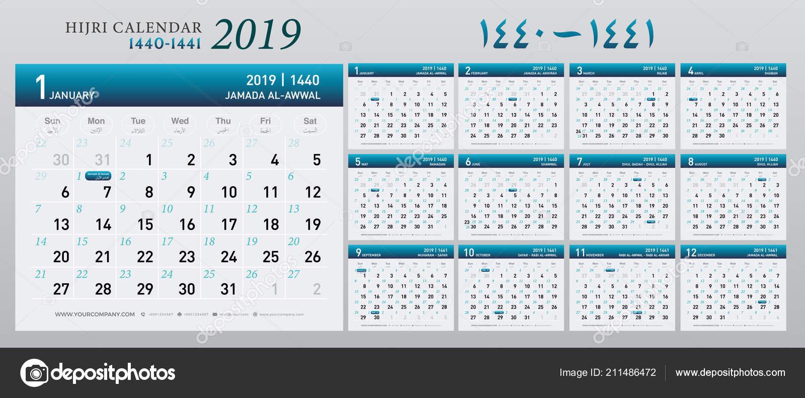 Calendrier Hegirien 1439.Calendrier 2019 Hijri 1440 1441 Modele Islamique Simple