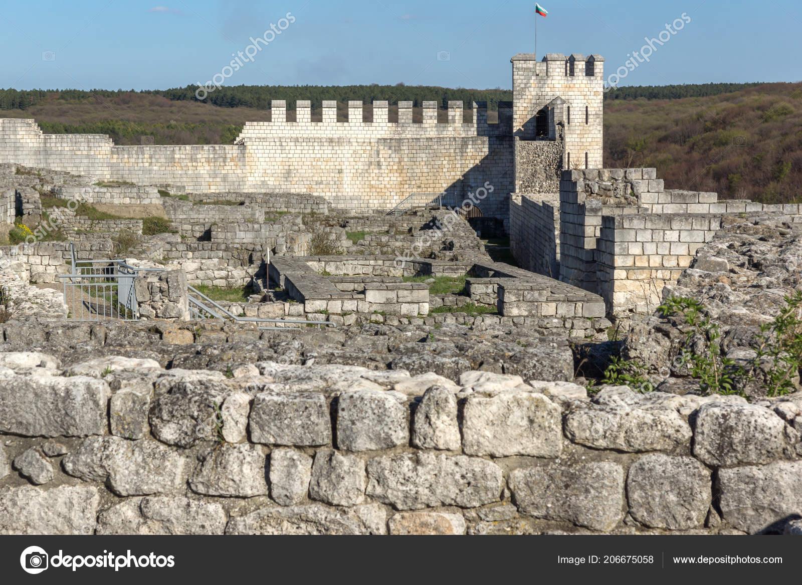 Shumen Fortress Archaeological Site Town Shoumen Bulgaria Stock