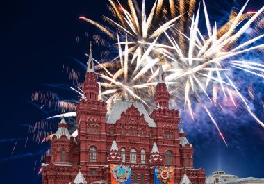 MOSCOW, RUSSIA  APRIL 30, 2018:   Fireworks over the Historical museum (Victory Day decoration), Red Square, Moscow, Russia