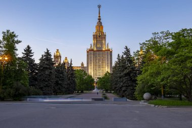 Lomonosov Moscow State University (MSU) on Sparrow Hills (at night), main building, Russia. It is the highest-ranking Russian educational institution