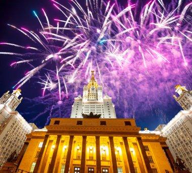 Fireworks over the Lomonosov Moscow State University on Sparrow