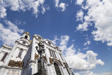 View of the Christ the Savior Cathedral (day), Moscow, Russia