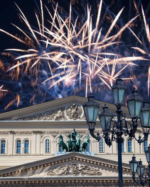 Fireworks over the Bolshoi Theatre (Large, Great or Grand Theatre, also spelled Bolshoy) during Victory Day (WWII), Moscow, Russia