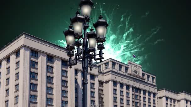 Zafer Günü (2. Dünya Savaşı) Moskova ve Rusya 'da Rusya Federasyonu Federal Meclisi Duma binasına havai fişekler atıldı.