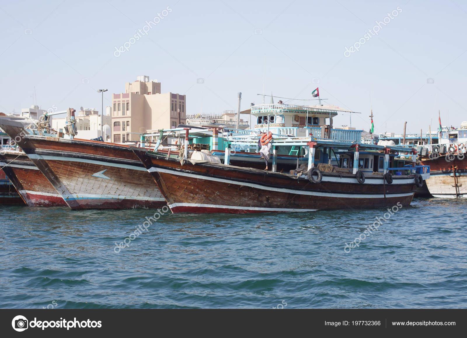 Dubai United Arab Emirates March 2018 Reverse Side Capital