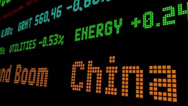 China startet mit Aktienboom bei Unternehmensanleihen ins Jahr