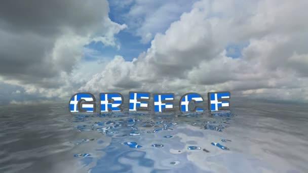 Griechenland 3D-Text schwimmt auf dem Wasser Urlaubskonzept