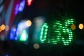 Fotografie Stock market price display