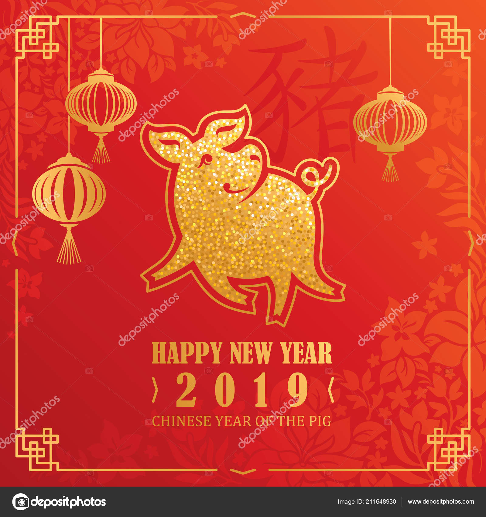 Best chinese new year sayings in english image collection cute boy and girl 2019 chinese new year greeting card year of the pig vector illustration m4hsunfo