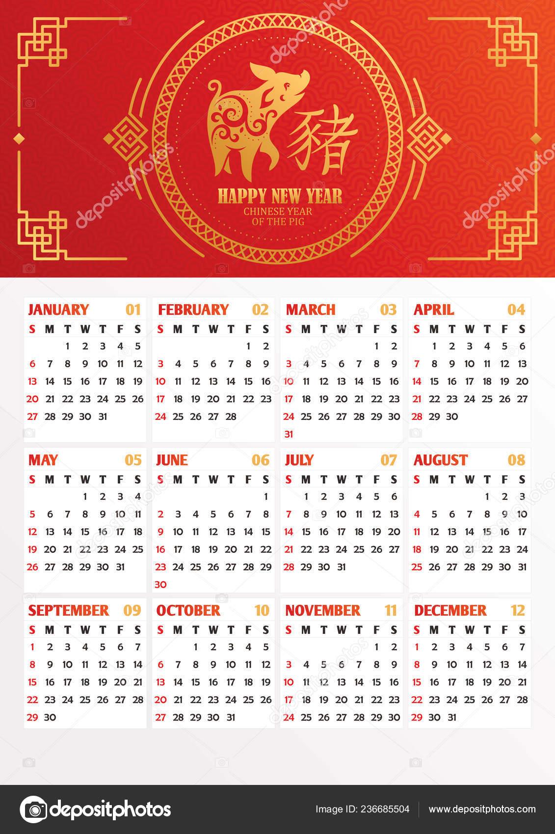 Calendario Traduzione Inglese.Calendario Anno 2019 Con Simbolo Cinese Dell Anno Maiale