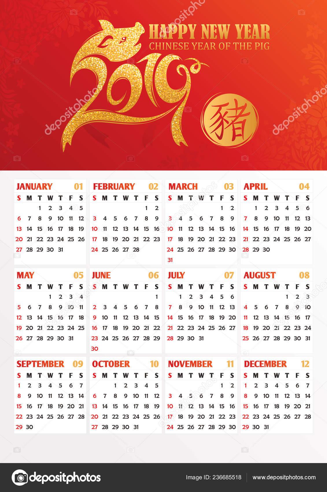 Calendrier Traduction.Calendrier Annee 2019 Avec Symbole Chinois Annee Cochon