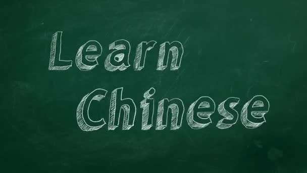 Hand drawing Learn Chinese on green chalkboard