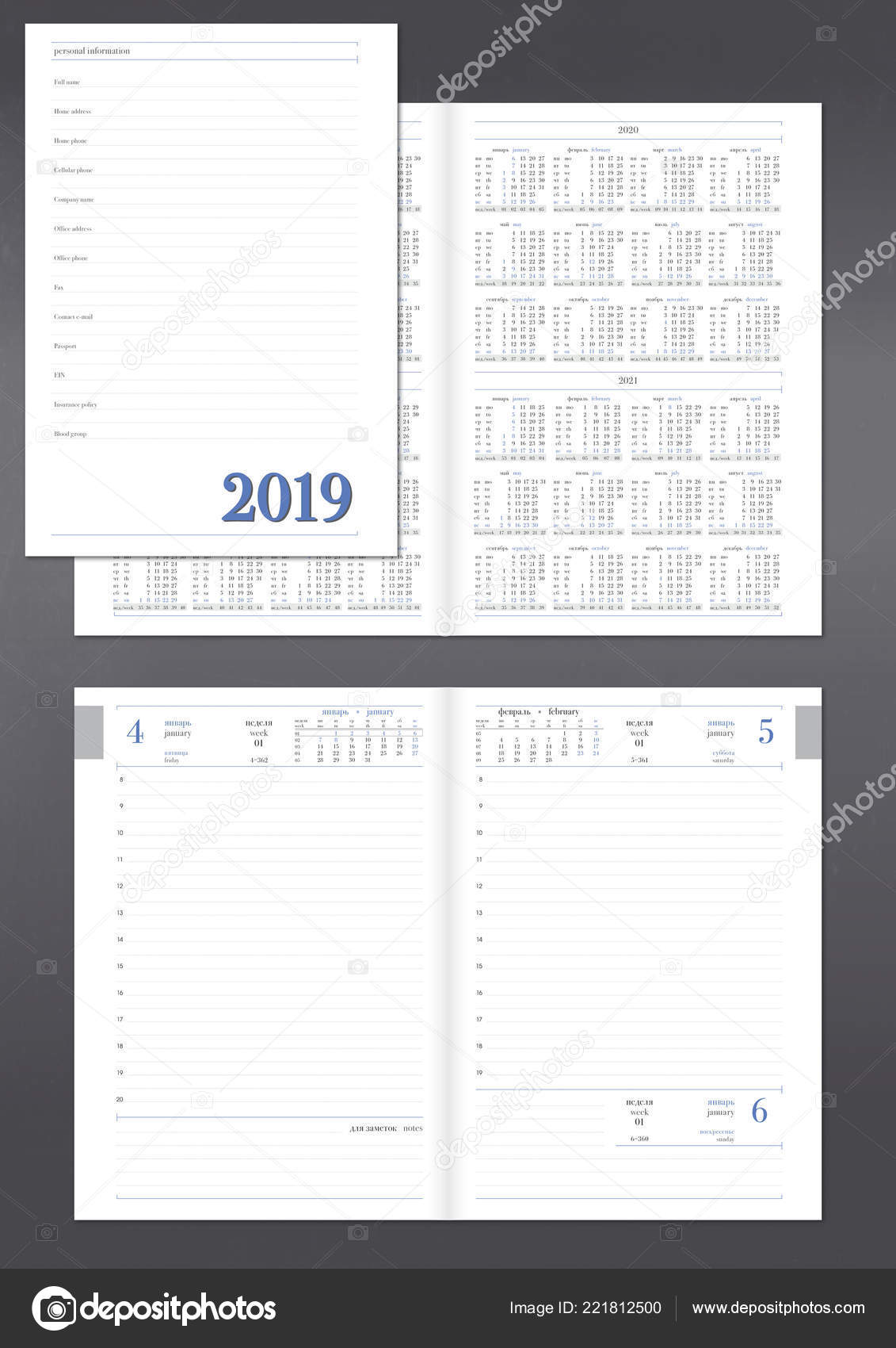 daily planner for 2019 new year with calendar Векторное