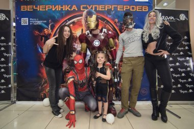 May 3, 2018. Rostov-on-Don. Russia. The open event - Superheroes Party - in honor of the premiere of the film - Avengers Infinity War