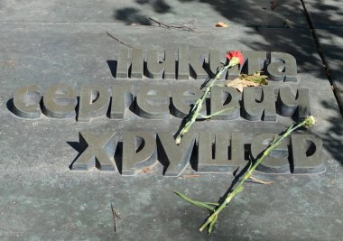 The grave of Nikita Khrushchev at the Novodevichy Cemetery in Moscow.