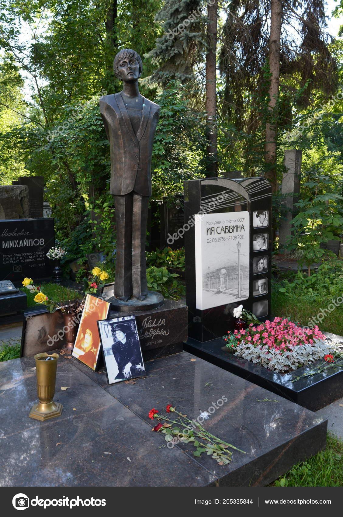 ロシアの女流詩人モスクワのノヴ...