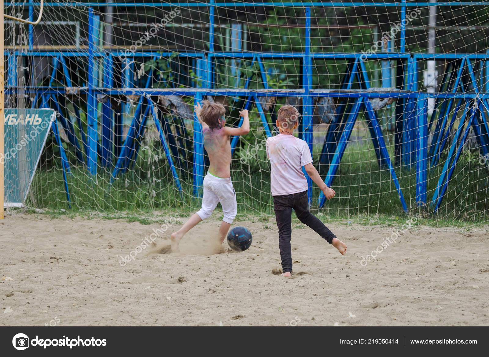 Krasnodar Russia May 2018 Group Children Playing Football ...
