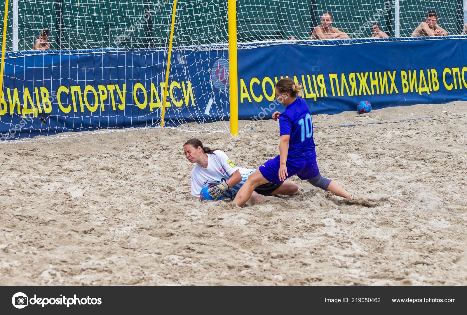 Recommend Amateur on beach