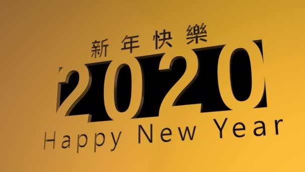 minimalistische Glückwunschkarte für das neue Jahr. Kalender 2020