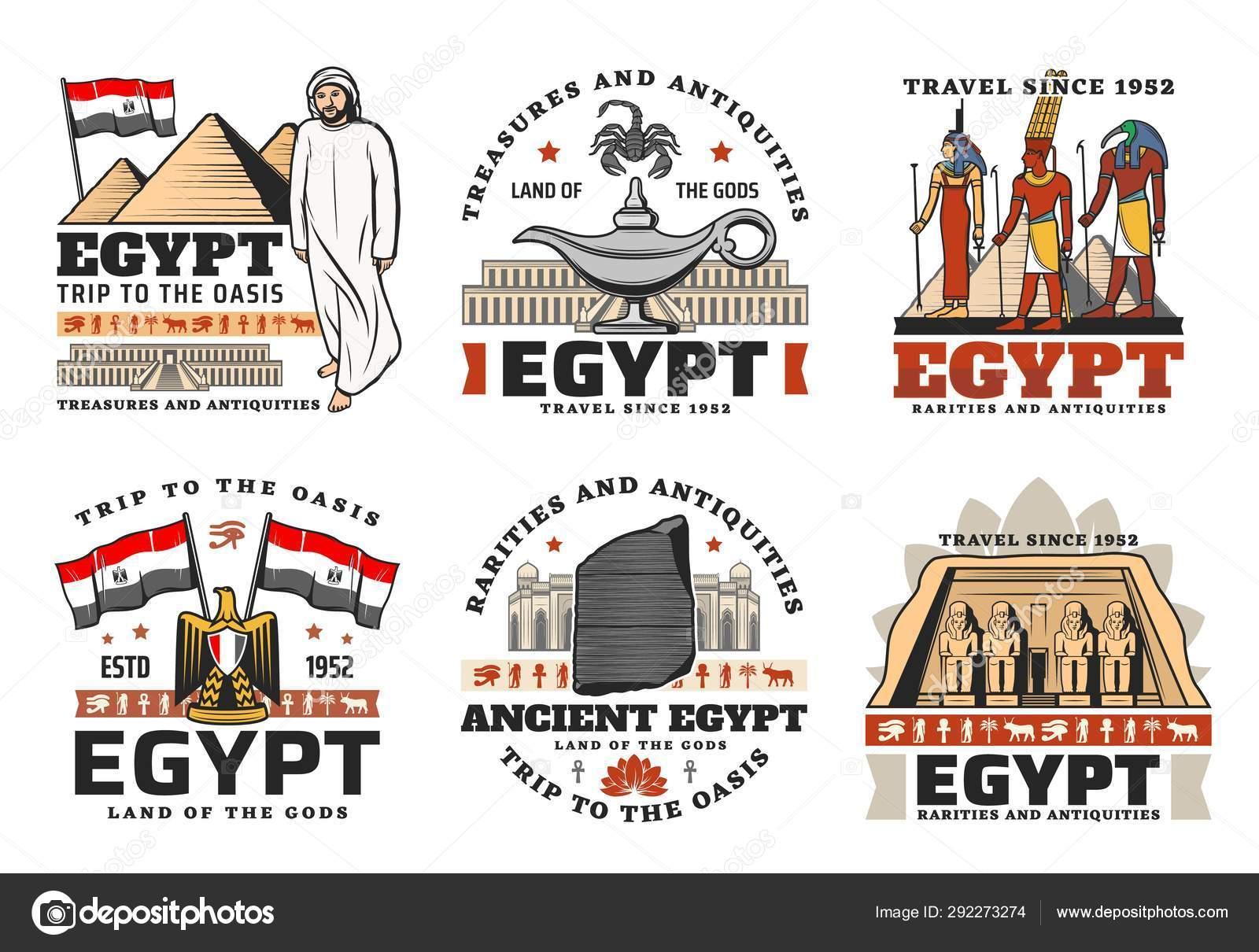 Aufnäher Anubis Patch Pharao Ägypten Pyramiden
