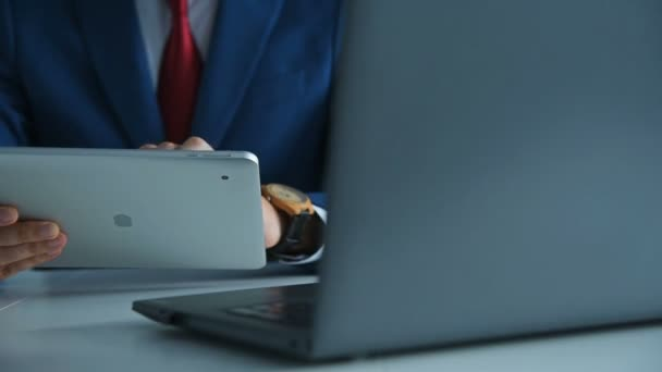 Businessman Working In Office And Using Digital Tablet Computer. Business And Management Concept. Close Up