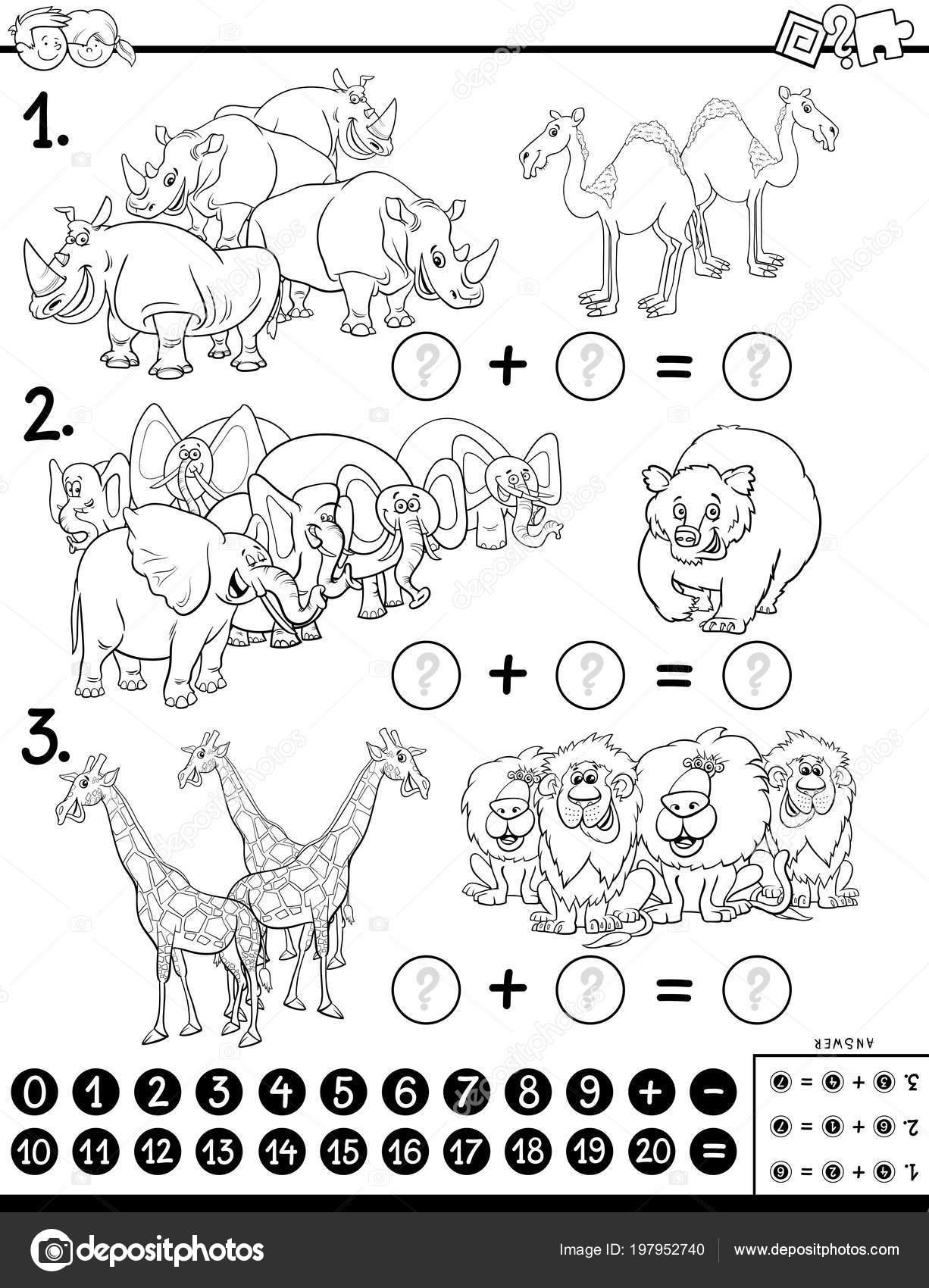 Dibujos Para Niños En Blanco Y Negro Ilustración Dibujos Animados
