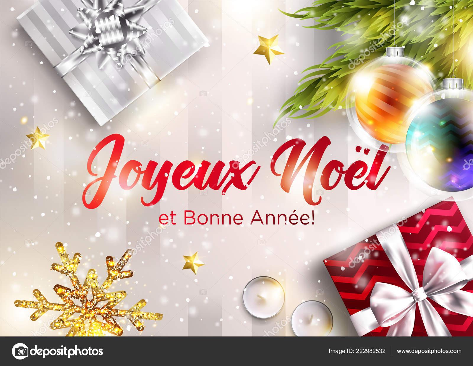 Auguri Di Buon Natale E Felice Anno Nuovo In Francese.Joyeux Noel Bonne Annee Buon Natale Felice Anno Nuovo