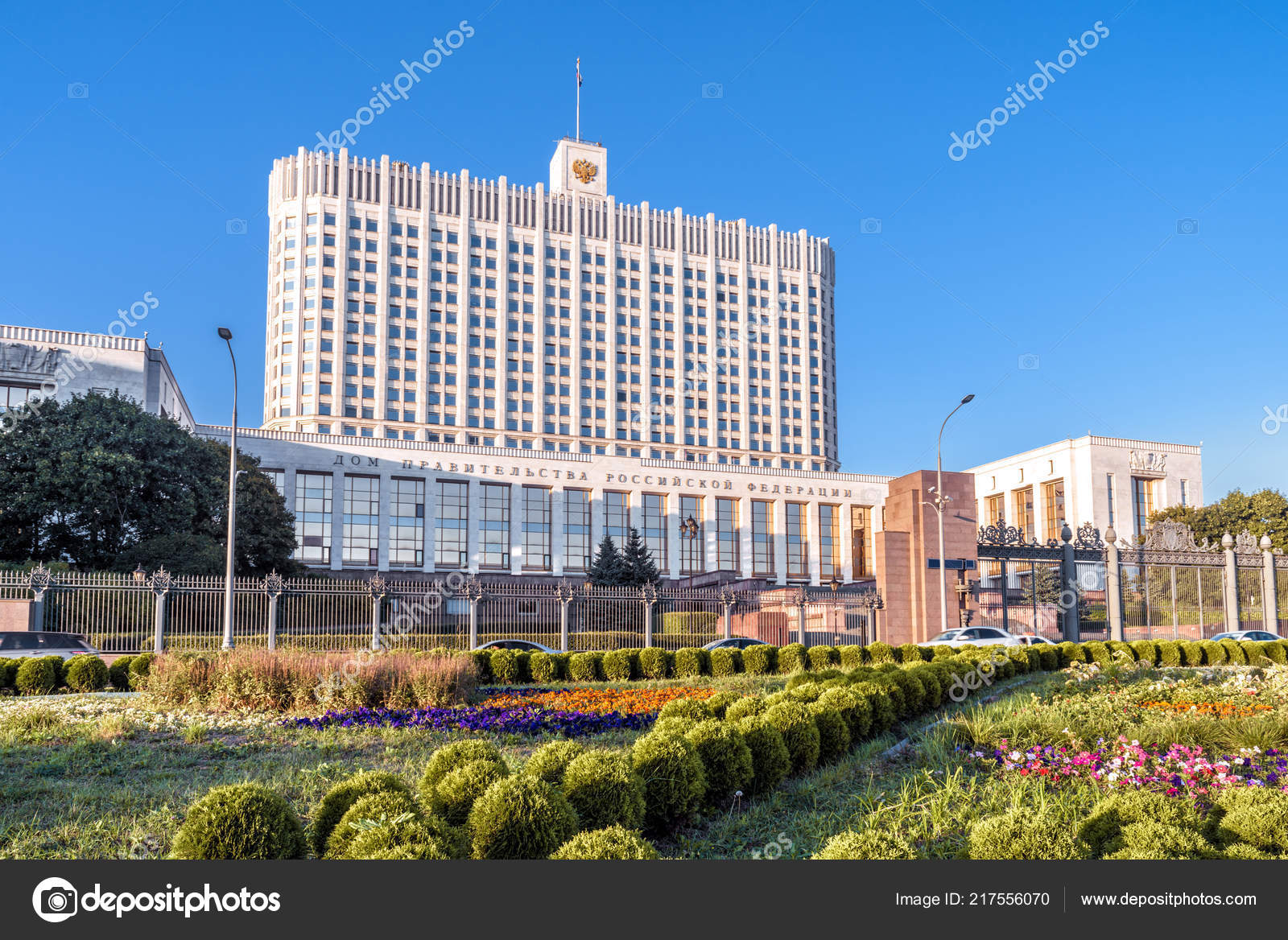 House Government Russian Federation Moscow Russia Beautiful View Russian White Stock Photo C Scaliger 217556070
