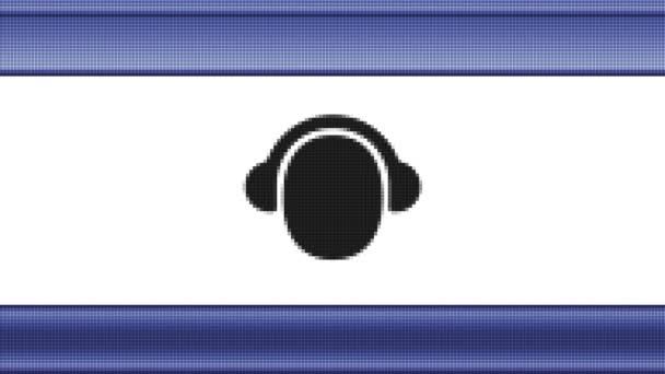 Linka důvěry ikona na obrazovce pixel. Opakování